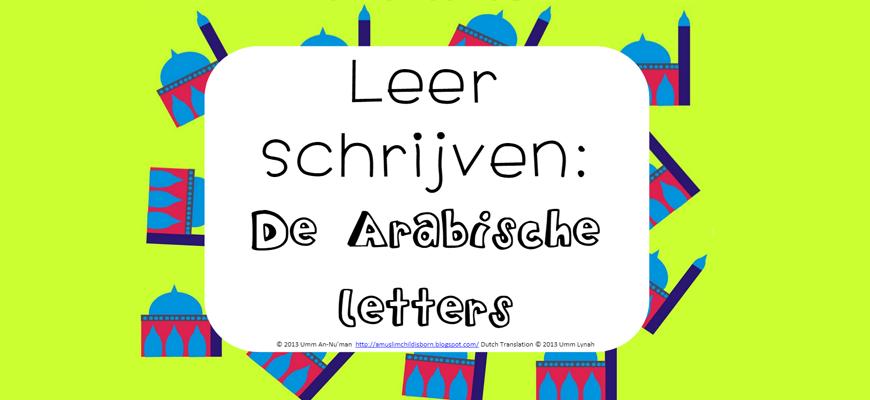 kleurplaten arabische letters