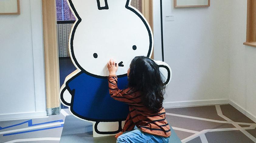 Mooi Nijntje Babykamer : Nijntje museum: dagje uit in utrecht! activiteit voor kinderen